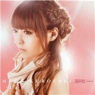 reimei (single) - maon kurosaki