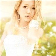 Always (Single 2012)