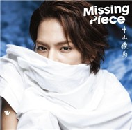 Missing Piece (Single 2012)