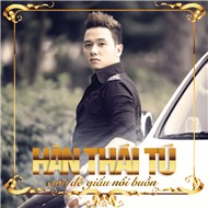 Ci  Giu Ni Bun (Mini Album 2012)