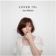 cover 70's - jun shibata