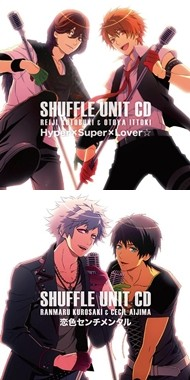 uta no prince-sama shuffle unit cd (2012) - v.a