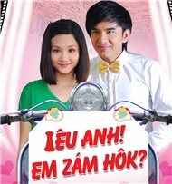 Yu Anh Em Dm Khng (Iu Anh! Em Zm Hk OST)