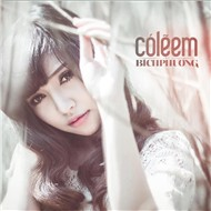 C L Em (Single 2012)