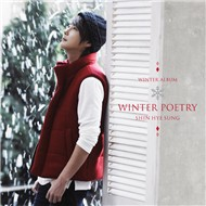 Winter Poetry (2012)