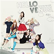 What Are You Doing Today (2nd Mini Album 2012)