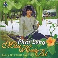 Phi lng mu hoa b (Vol 3)
