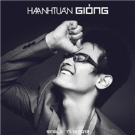 Gióng (Single 2012)