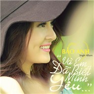 V Em  Bit Mnh Yu (Single 2012)