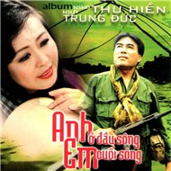 Anh  u Sng, Em Cui Sng