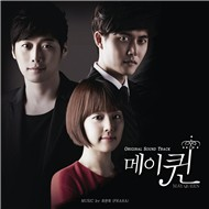 May Queen (OST 2012)