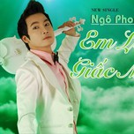 Em L Gic M (2013)