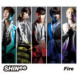 Fire (Japanese Single - 2013)