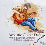 Acoustic Guitar Duet (CD 2 - 2012)