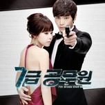 7th Grade Civil Servant (OST 2013)