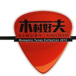 Romantic Tunes Collection (CD1 - 2012)