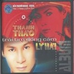Tri Tim ng Cm (2002)