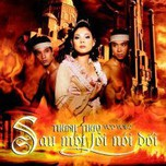 Sau Mt Li Ni Di (2003)