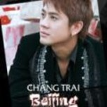 chang trai beijing (vol. 8) - princess lam chi khanh