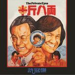 the private eyes ban jin ba liang - sam hui
