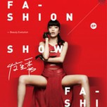 Fashion Show (Mini Album 2013)