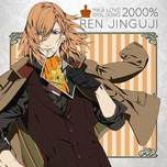 Uta no Prince-sama Maji LOVE 2000% Idol Song Ren Jinguji (Single 2013)