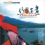 Art Of Guzheng (Vol.1 - 2005)