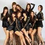 Nine Muses Collection (2013)