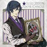 uta no prince-sama maji love 2000% idol song tokiya ichinose (single) - miyano mamoru