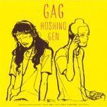 gag (single) - hoshino gen
