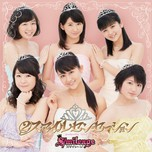 2 Smile Sensation (2nd Album 2013)