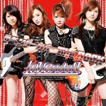 LoVendoR Cover The Rock (1st Mini Album 2013)