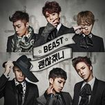 will you be alright (single) - beast,
