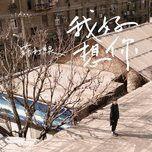 wo hao xiang ni (single) - sodagreen