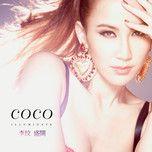 illuminate - coco lee (ly van)