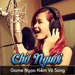 cho nguoi (single) - dong nhi