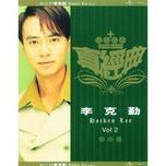 zhen jin dian (vol. 2) - hacken lee (ly khac can)