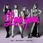 i love you (single) - 2ne1