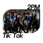 tik tok (digital single) - 2pm