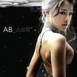 slip (debut single) - ab