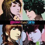 my style (2nd mini album - brown eyed girls