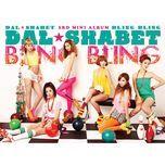 bling bling (3rd mini album) - dal shabet