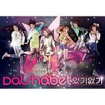 have, don't have (5th mini album) - dal shabet