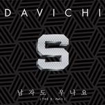 the s part.1 (single) - davichi