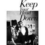 keep your head down - dbsk