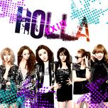 holla (debut single) - exid