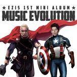 invincible (1st mini album) - ezis