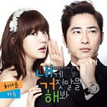 lie to me ost (part 1) - ga yoon (4minute)
