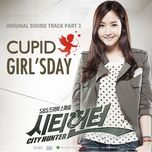city hunter (ost, part 3) - girl's day