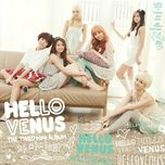 do you want some tea (3rd mini album) - hello venus
